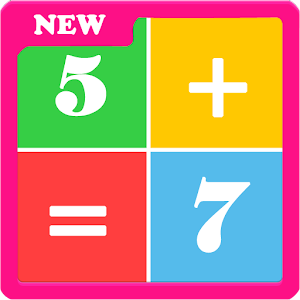Calculator Brain for Android