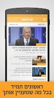 Screenshot of News 0404