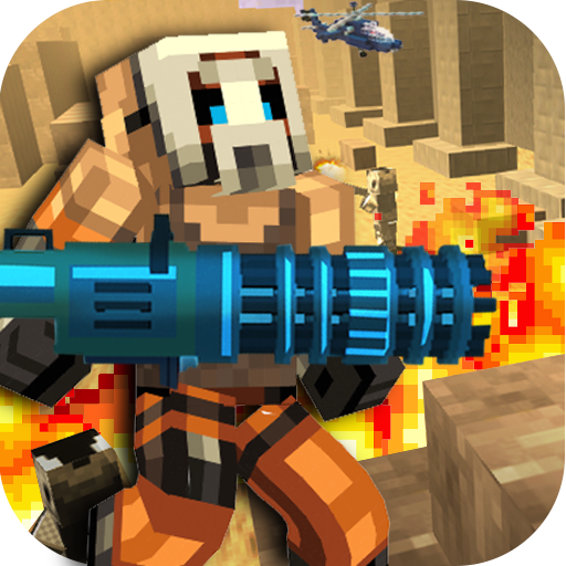 Cube Battleground Survival FPS (game)