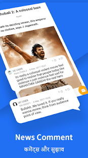 UC News - News, Cricket, Video APK for Bluestacks