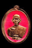 """""""องค์ดารา"""" เหรียญปาฏิหาริย์ ครึ่งองค์ เนื้อทองแดงลงยา สีชมพู หมายเลข#๔๔ (เบิ้ล 44)"""