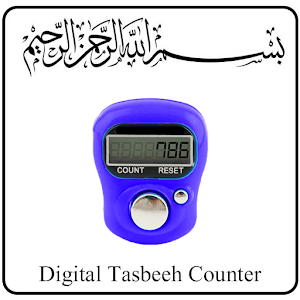 Tasbeeh Counter Digital