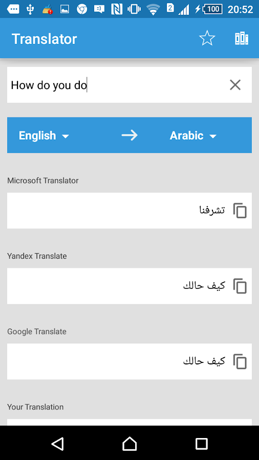 Combo Translator Screenshot 1