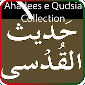 Download Collection of Ahadess eQudsia APK on PC