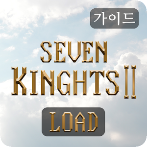 Download SevenKnights2 Info/Guide App for Windows Phone