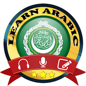 Learn Arabic 9000 Common words & phrases, include example...without internet APK Icon