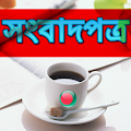 App Bangla Newspaper All APK for Kindle