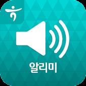 App 하나금융그룹 알리미 서비스 (Push Agent) version 2015 APK