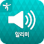 Free Download 하나금융그룹 알리미 서비스 (Push Agent) APK for Samsung