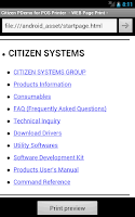 Screenshot of Citizen PDemo for POS Printer