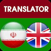 Download Persian English Translator APK to PC