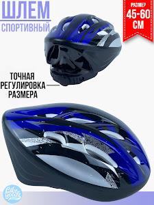Шлем, серии Like Goods, LG-13016