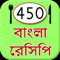 Free Bangla Recipes APK for Windows 8