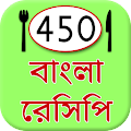 App Bangla Recipes apk for kindle fire