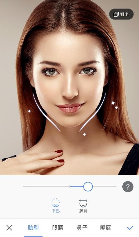 Meitu-Schönheitskamera, selfie Zeichnung & Foto-Editor android apps download