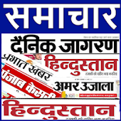 APK App Hindi News Paper for BB, BlackBerry