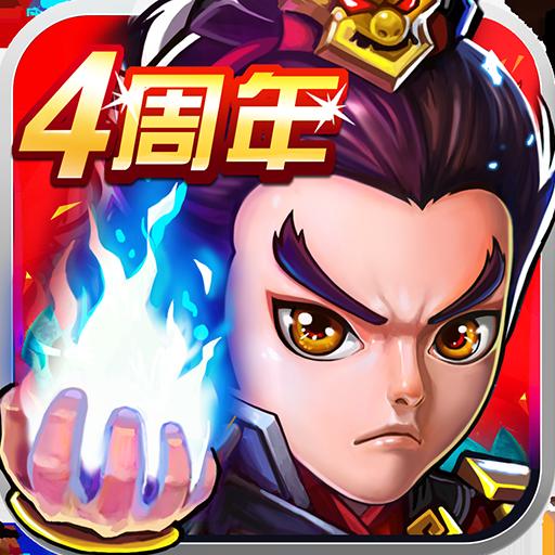 武神關聖: 傳奇水域戰場 (game)
