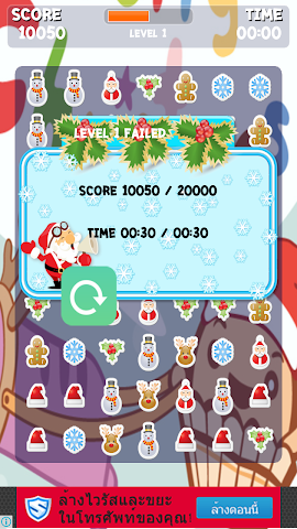 android Christmas Sweeper Game Screenshot 2