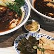 四川段純貞牛肉麵