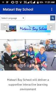Matauribay School - screenshot