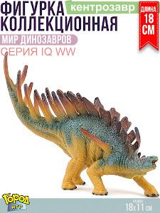 """Игрушка-фигурка серии """"Город Игр"""", динозавр кентрозавр"""