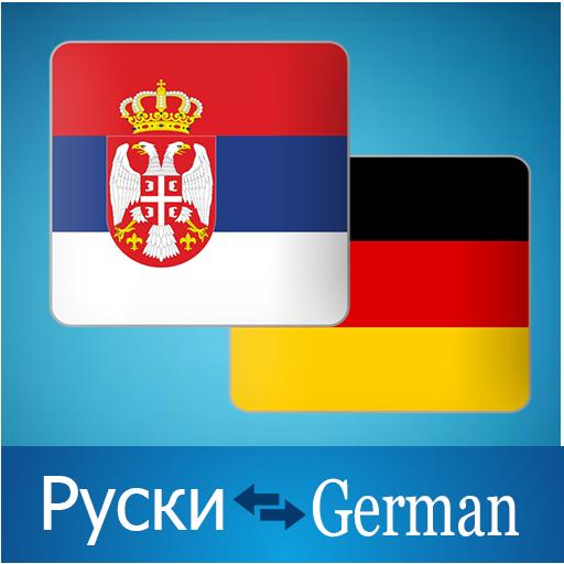 Android aplikacija Serbian German Translator na Android Srbija