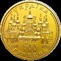 App Coins of Ukraine apk for kindle fire