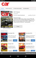 Screenshot of CAR Thailand