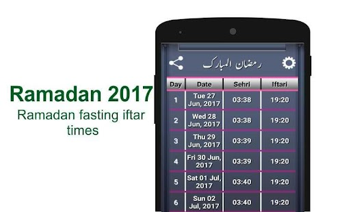 how to download azan mobile free