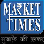 APK App Market Times for BB, BlackBerry