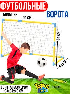 """Набор серии """"Летние забавы"""", D0002/10025"""