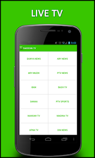 PAKISTAN Pocket TV - screenshot