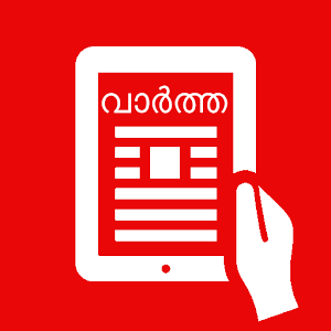 Download Malayalam News Online For PC Windows and Mac