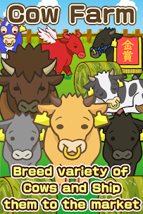 Cow Farm~Let's enjoy breeding~ - screenshot