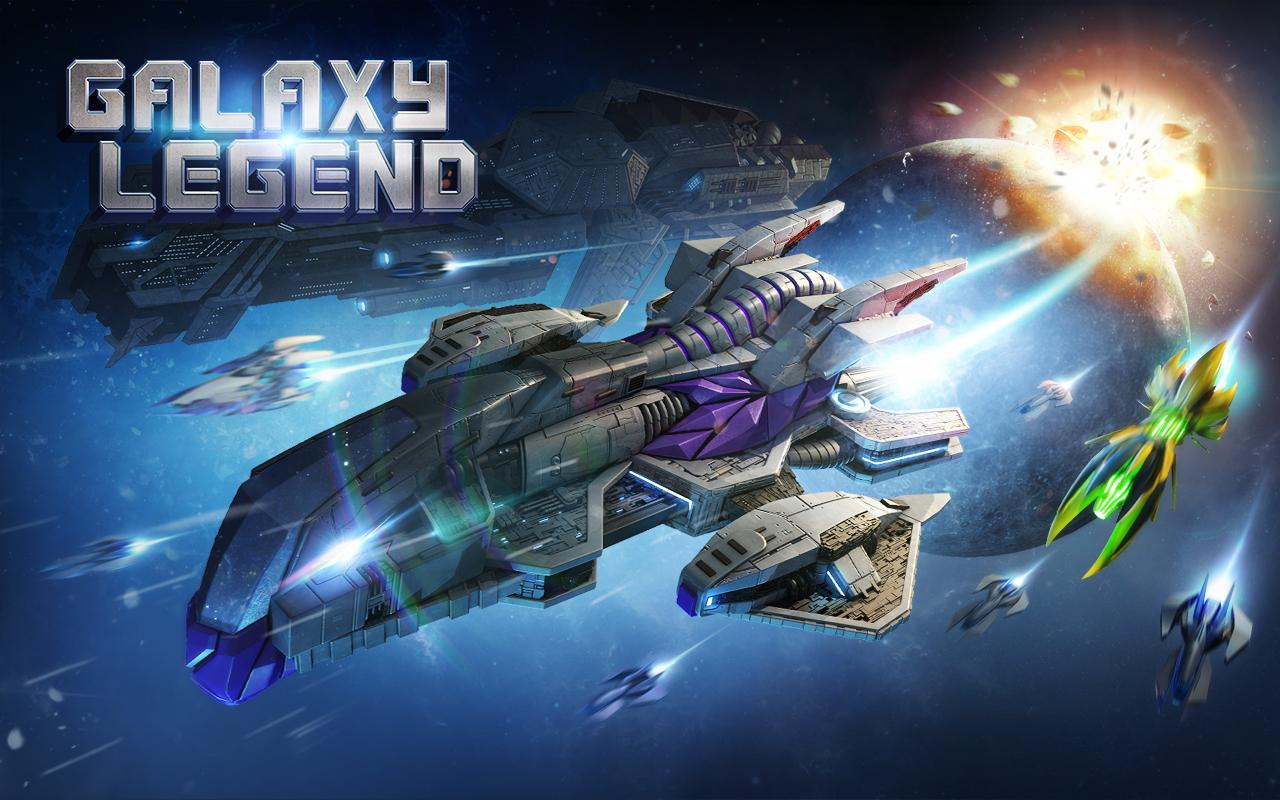 Galaxy Legend Screenshot 5