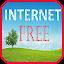 انترنت مجاني 2017