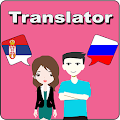Android aplikacija Serbian To Russian Translator