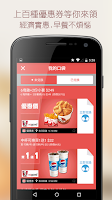 Screenshot of Honey Alarm - 甜心鬧鐘