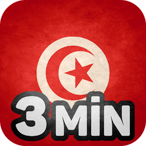 Learn Tunisian Arabic in 3 Min