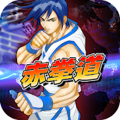 Game Kung Fu Do Fighting version 2015 APK