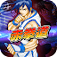 Kung Fu Do Fighting APK for iPhone