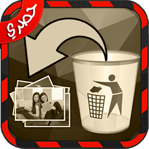 Download Download استرجاع الصور المحذوفة Photos for PC on Windows and Mac for Windows Phone