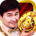 Groundhog slot machines - between Taiwan Aberdeen 20 years in most places, all kinds of slots, slot machines, soft% of the price of gold! Stir market it! 1.2.1.6