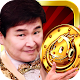 Groundhog slot machines - between Taiwan Aberdeen 20 years in most places, all kinds of slots, slot machines, soft% of the price of gold! Stir market it! 1.5.0.3