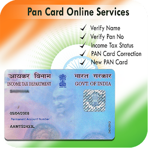 PAN Card Online Service