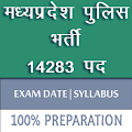 App MP Constable Exam 14,283 Posts APK for Kindle