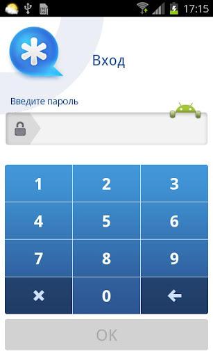 Vault русский языковой пакет screenshot 3