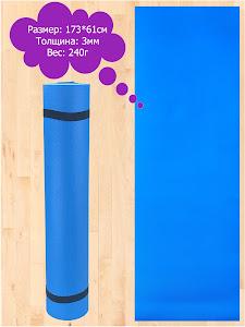 Коврик для йоги,GD-11657