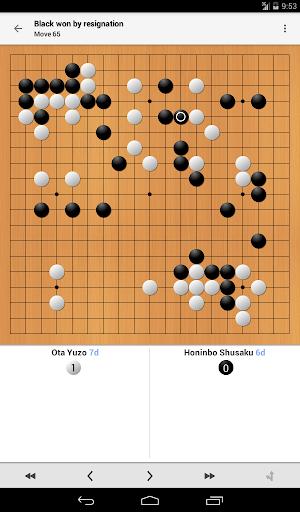 ElyGo (Go, Tsumego) - screenshot