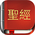 Chinese Bible NCV APK for Ubuntu